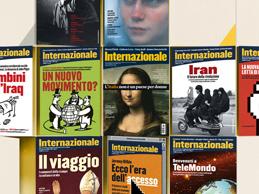 Internazionale_Thumb.08